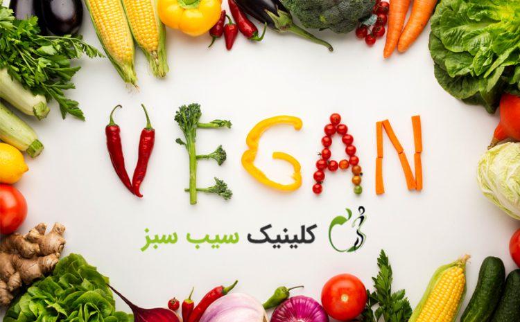 گیاهخواری چیست و آیا این رژیم بهترین روش است؟