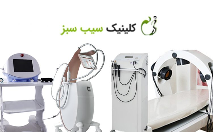 ۴ دستگاه مفید برای لاغری موضعی تضمینی!