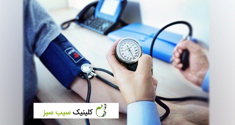 فشار خون بالا و درمان آن